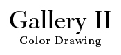 Gallery I Pencil Works